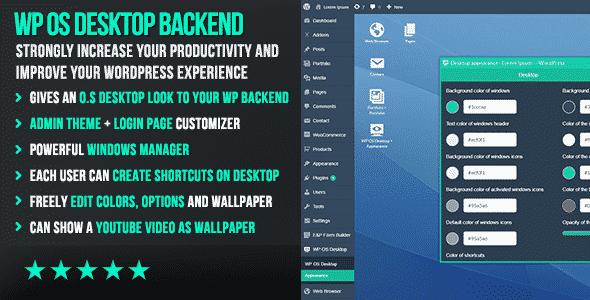 افزونه سیستم عامل دسکتاپ برای بک اند وردپرس WP OS Desktop Backend